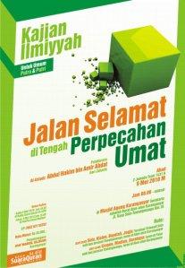 JALAN SELAMAT DI TENGAH PERPECAHAN UMAT.