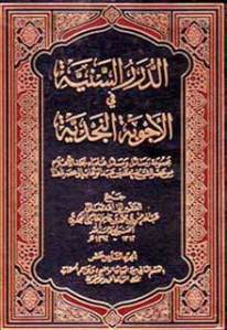 Kajian Islam Pdf