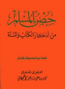 Artikel Islam Pdf