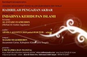 INDAHNYA KEHIDUPAN ISLAMI