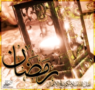 ramadhan 1432H