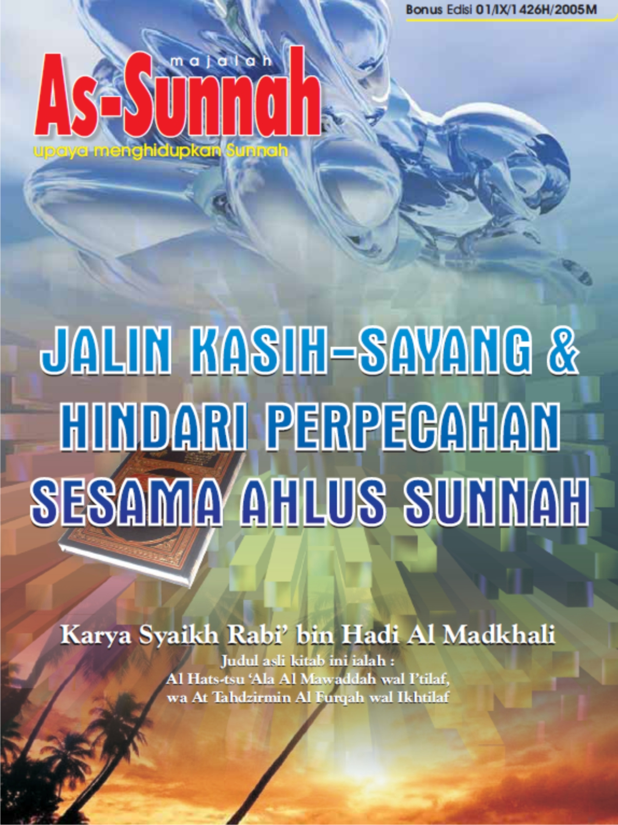 download ebook kumpulan kultum ramadhan
