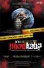 """Kajian Umum: """"Bom Bunuh Diri, Jihadkah?"""" (Yogyakarta, 7 Mei2011)"""