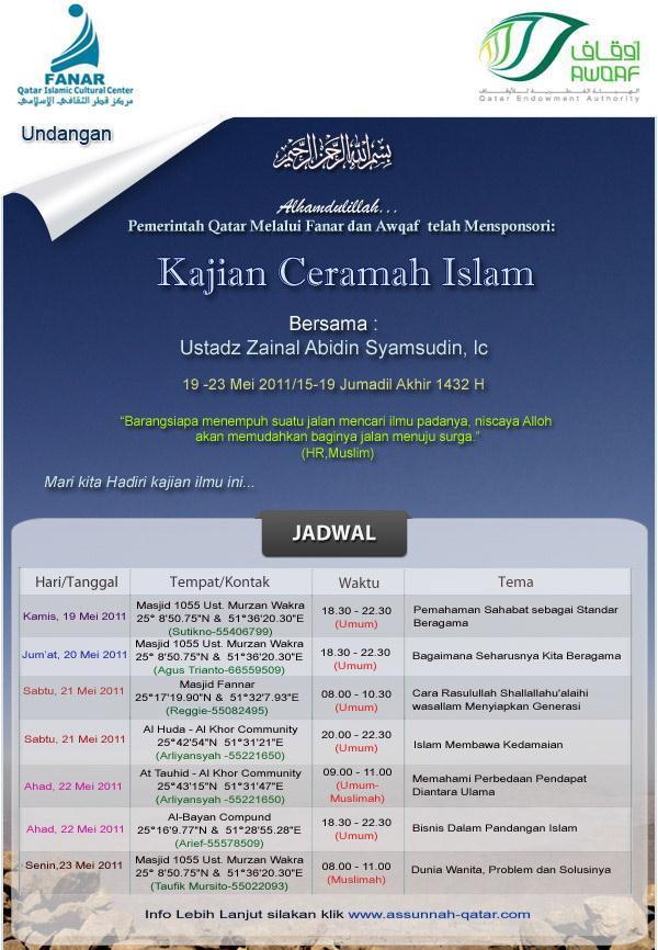 Kajian Islam Bersama Ustadz Zainal Abidin, Lc. di Qatar