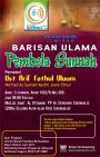 Download Audio: Barisan Ulama Pembela Sunnah & Sikap AhlusSunnah Terhadap Pemerintah (Ust. Arif FathulUlum)