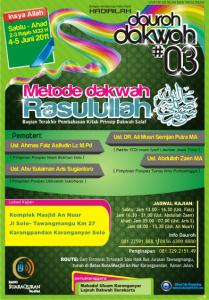 Metode Dakwah Salafiyah