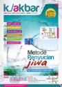 """Download Ceramah """"Metode Penyucian Jiwa"""" Bersama Ustadz Yazid Jawas (Masjid Kampus UGM, Juni2010)"""