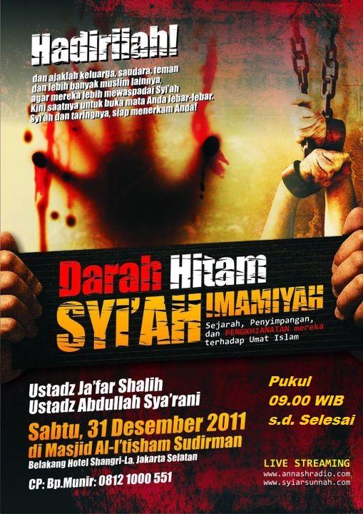 Darah Hitam Syi'ah Imamiyah