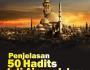 Download Ebook Terjemah Kitab Fat-hul Qawiyyil Matin fi Syarhil Arba'in wa Tatimmatul Khamsin karya Syaikh Abdulmuhsin Al-AbbadAl-Badr