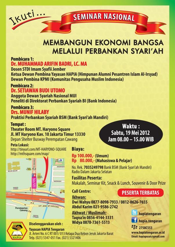seminar nasional bank syariah