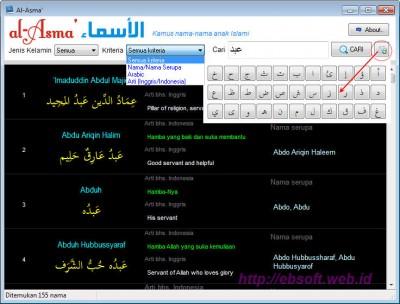 software al asma kamus nama anak