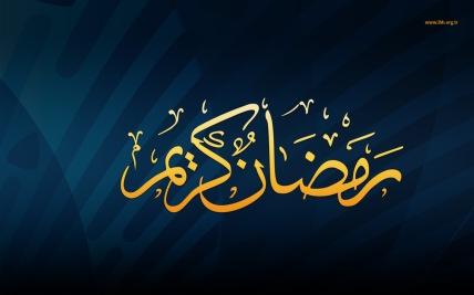 ensiklopedi amalan ramadan